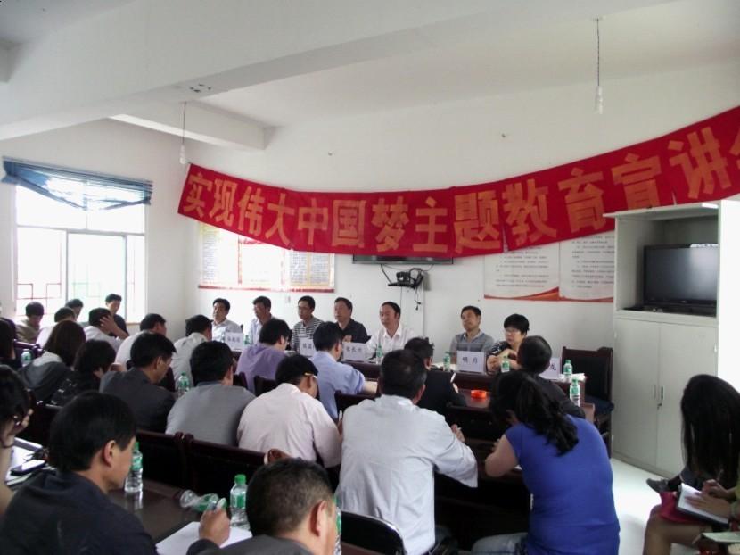 """学习了""""实现伟大中国梦,建设美丽繁荣和谐四川""""主题教育活动精神和"""